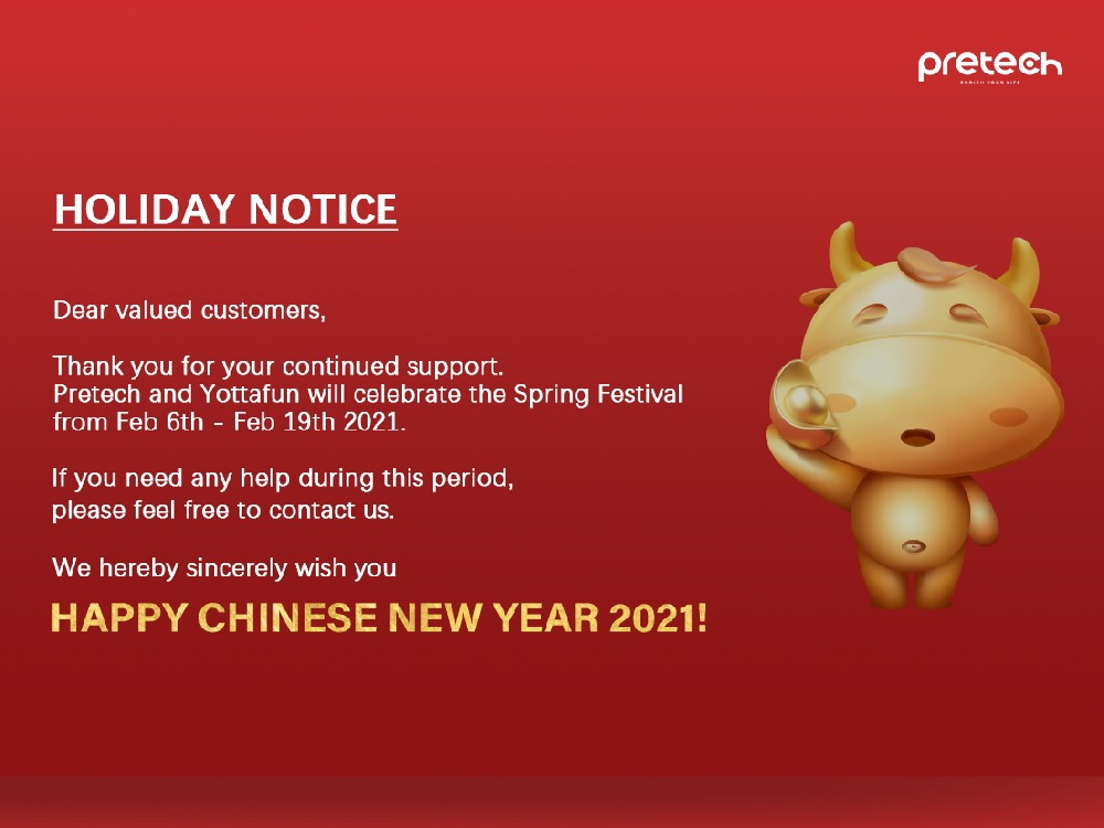 Spring Festival Holiday Notice 2021